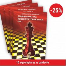 """10x gm A. Panczenko """"Teoria i praktyka końcówek szachowych"""" cz. I  (K-1/1/10)"""