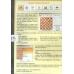 Total Chess Tactics (P-495)