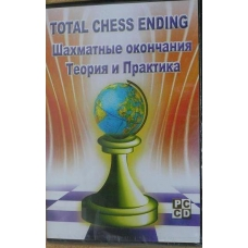 Total Chess Ending (P-495/tce)